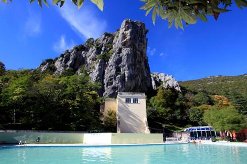 . Istarske Toplice Health Spa Resort - Mirna