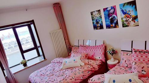 Qingdao Yihao Seaview Apartment