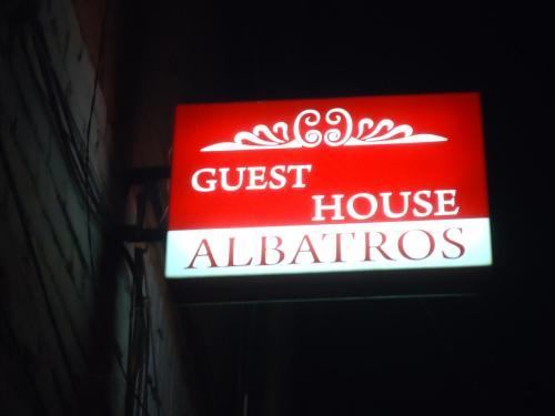 Фото отеля Albatros