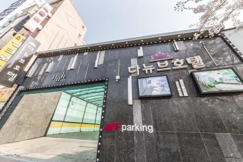 A-HOTEL com - Danube Hotel, Hotel, Suwon, South Korea - price