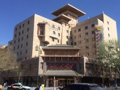Dunhuang Legend Hotel