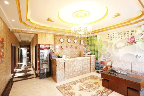 . Harbin Airport Daily Inn