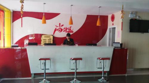 Thank Inn Chain Hotel Shanxi Changzhi Xiangyuan Taihang Road, Changzhi