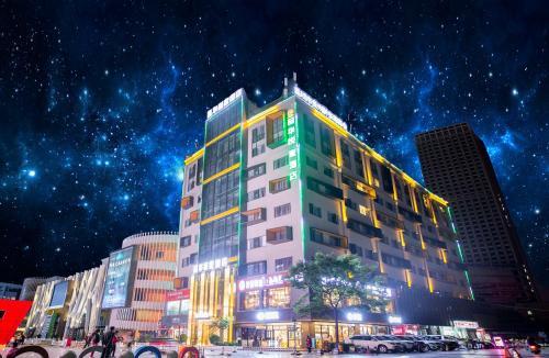 . Pinhua Yuejia Hotel