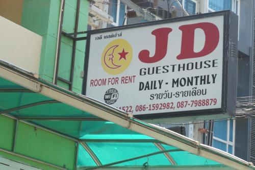 JD Guesthouse JD Guesthouse
