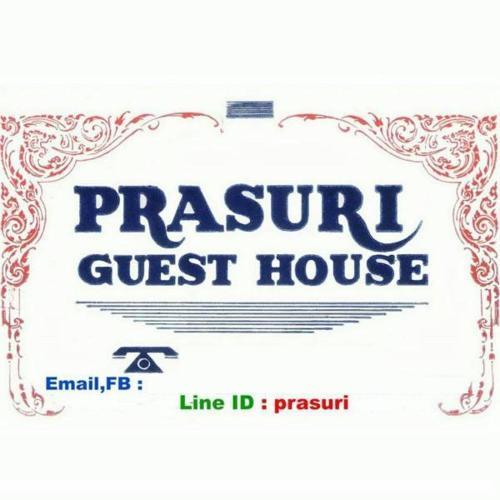 Prasuri Guest House impression
