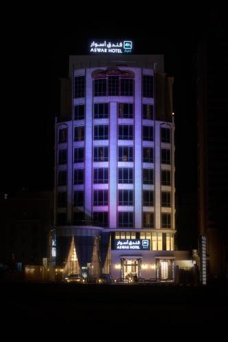 . Aswar Boutique Hotel