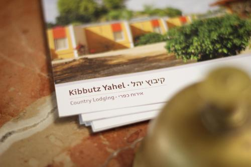 B'tzel Ha'tmarim Country Lodging