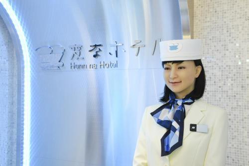 Henn na Hotel Tokyo Hamamatsucho photo 19
