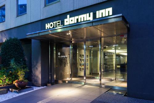 . Dormy Inn Kanazawa Natural Hot Spring
