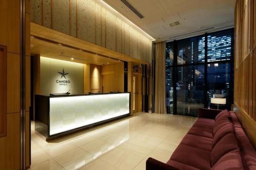 Candeo Hotels Tokyo Shimbashi photo 81