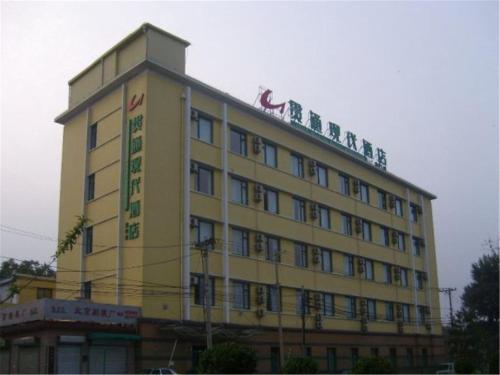 Beijing GOTO Modern Hotel - Qianmen impression
