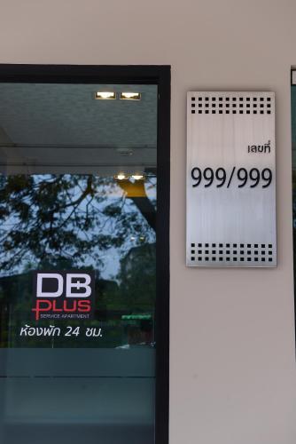 DB Plus 3 DB Plus 3