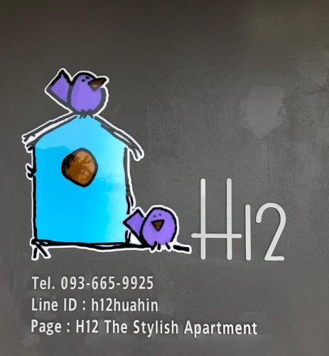 H12 HuaHin H12 HuaHin