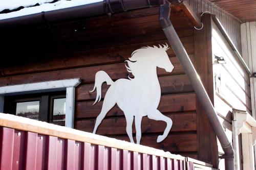 . Апартаменты Белая лошадь