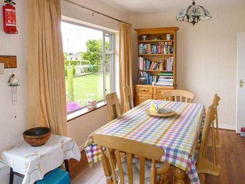 Errigal, Rosslare Strand, Ireland - 2019 Reviews, Pictures
