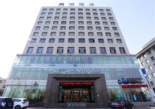 . Starway Hotel Baishan Municipal Government