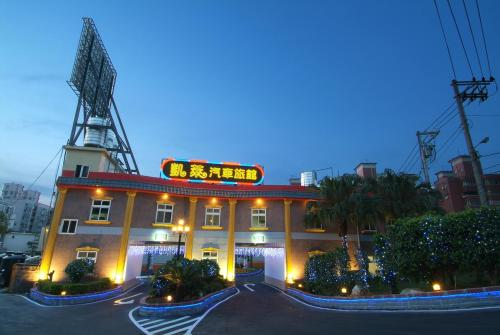 Cai-Lai Motel