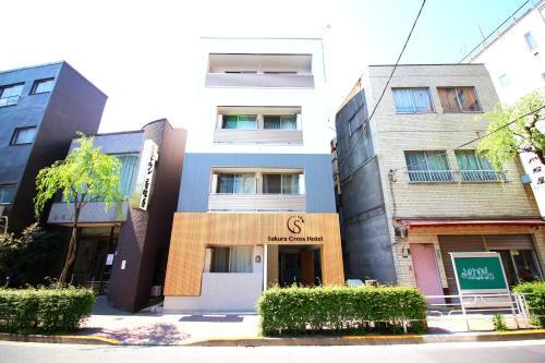 Sakura Cross Hotel Ueno Iriya Sakura Cross Hotel Ueno Iriya