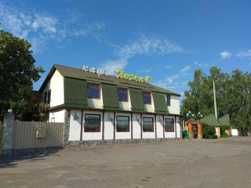 . Khorol-1 Motel