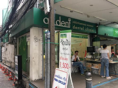 Bangkok W18 Hostel photo 15