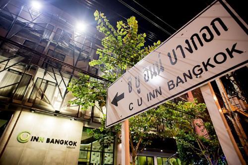 C U Inn Bangkok photo 30