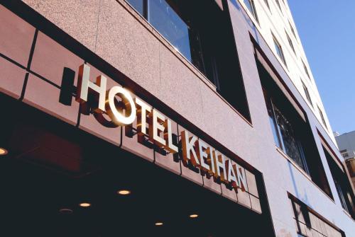 Hotel Keihan Asakusa photo 12