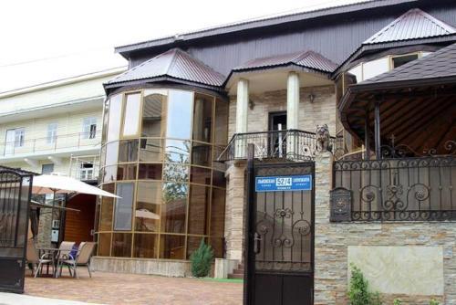 Guest House San Marko, Vardane