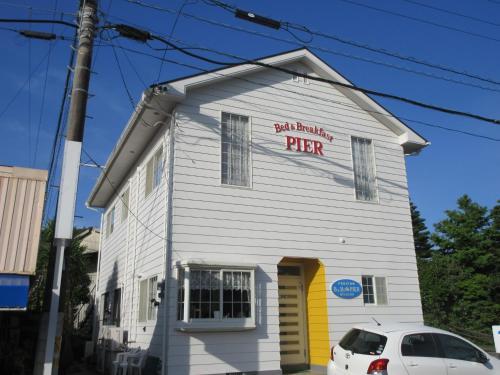 派爾住宿加早餐旅館 B&B Pier