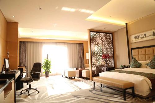 Фото отеля Chengde Ziyu International Holiday Hotel