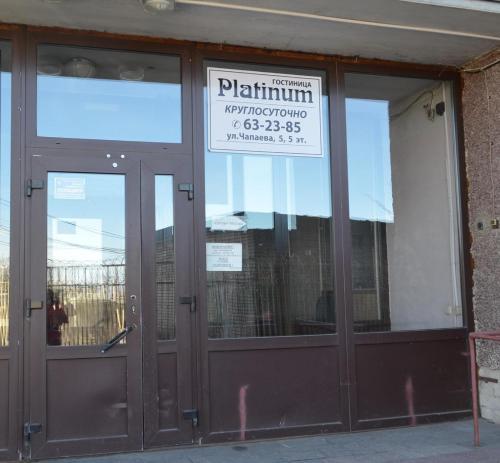 Hostel Platinum