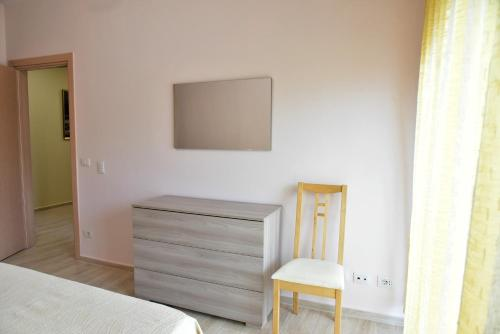 Trandafili i Bardhe Apartment, Tiranës