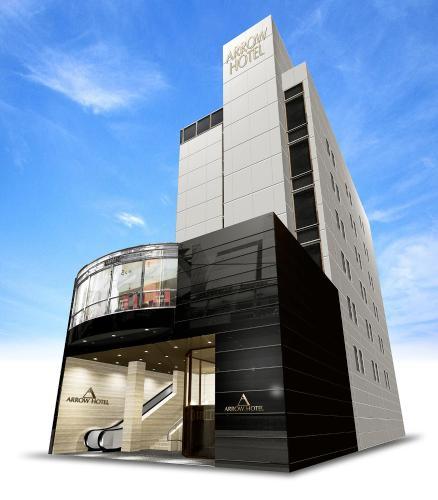 阿羅酒店 Arrow Hotel