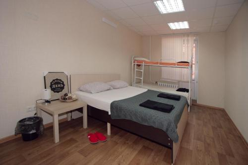 Comfort Blizzzko Hostel