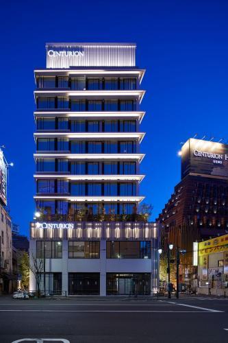 Centurion Hotel Ueno impression