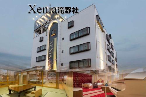 Hotel Xenia Takinoyashiro