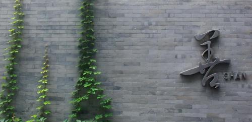 The Emperor Qianmen Beijing photo 41