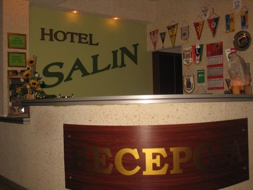 Hotel Salin - Photo 4 of 47