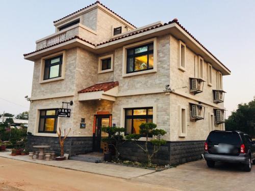 Xiaodonglin Homestay