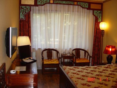 Bamboo Garden Hotel photo 40