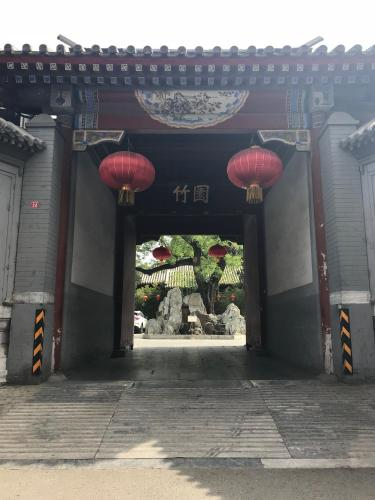 Bamboo Garden Hotel impression