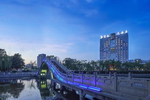 . Blossom Hotel - Taian