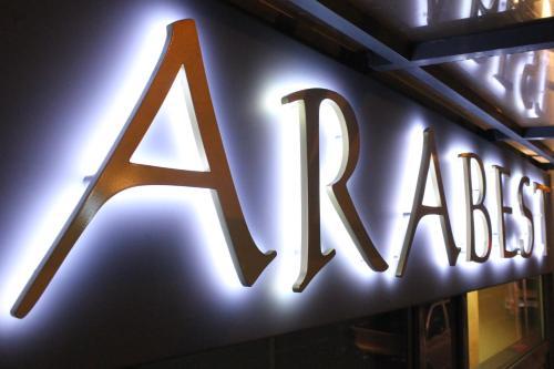 ARABEST Aparthotel photo 5