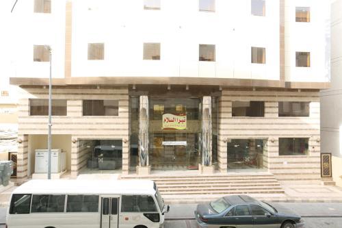 Tera Al Salam Hotel Main image 2
