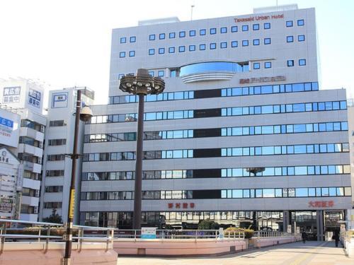 高崎城市酒店 Takasaki Urban Hotel