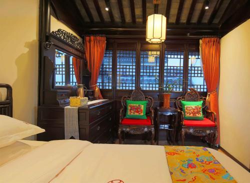 Suzhou Dongshan Huilaotang Hotel photo 26