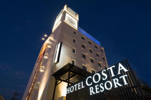 Hotel Costa Resort Hanno (Adult Only)