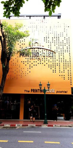 The Printing House Poshtel photo 18