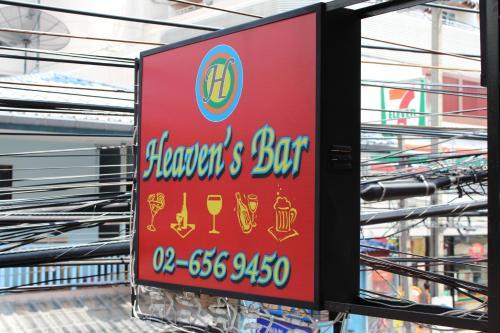 Heaven@4 photo 33