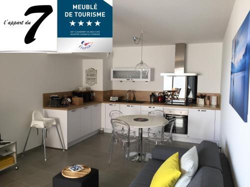 l'appart du 7 - Apartment - Annecy